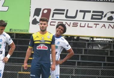 Aldo Magaña de Guadalupe. Facebook Guadalupe Futbol Club