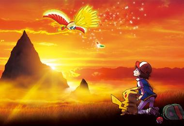 Pokémon: Te elijo a ti!