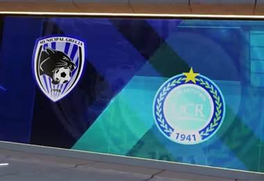 Fútbol Nacional: Grecia 2 - 1 UCR