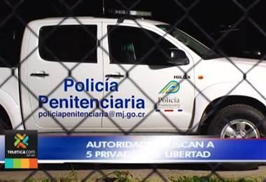 Adolescentes se fugan de la cárcel de menores en Ruta 32
