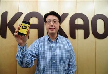 Kakao Talk. Corea del Sur. AFP.
