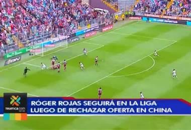 Róger Rojas anuncia que se queda en Alajuelense