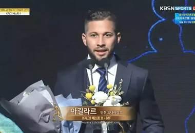 Elías Aguilar recibió premio al mejor volante de Corea del Sur.|Youtube