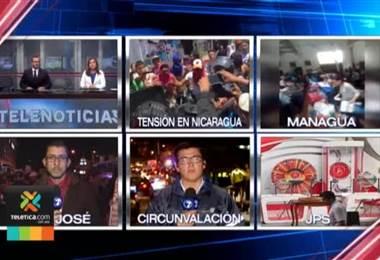 Policía nicaragüense sacó víveres de negocios y quitó bebidas que lleva la gente en sus vehículos