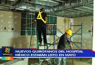 Hospital México tendrá a partir de mayo cinco nuevos quirófanos