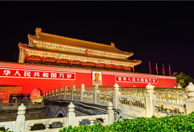 Pekín, China