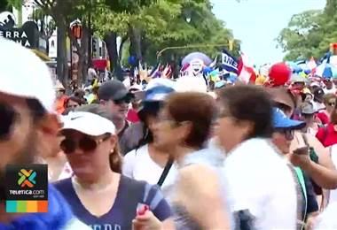 Fuerza Pública aprehendió a seis personas por alteración al orden público en manifestaciones