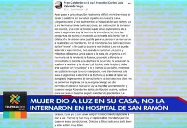Mujer dio a luz en su casa porque no la internaron en hospital de San Ramón