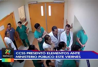 CCSS presentó ante el Ministerio Público elementos para investigación de lo ocurrido en el San Juan