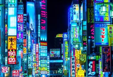 Trata de blancas en Japón