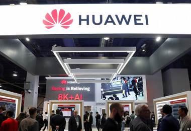 EE. UU. acusa a Huawei de fraude bancario y espionaje industrial. DW
