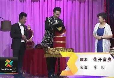El mejor mago de China se presentará en nuestro país