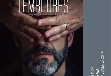 Temblores película guatemalteca