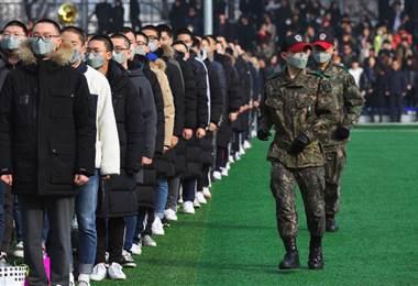 Corea del Sur, inscripción militar. AFP.