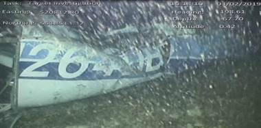 Restos de avioneta de Emiliano Sala.|AFP