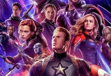 Avengers: Endgame | BBC Mundo