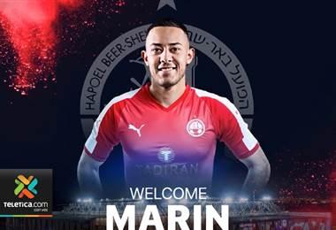 Jimmy Marín podría ser sancionado hasta por cinco años sin jugar en la Selección