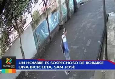 Sospechosos de cometer delitos en Puntarenas, San José, Goicoechea y Tibás son buscados por OIJ