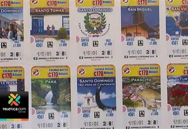 Santo Domingo Celebra 150 aniversario con edición especial