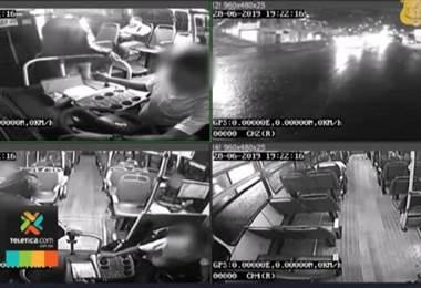 OIJ pide ayuda para identificar a varios delincuentes que fueron grabados mientras robaban