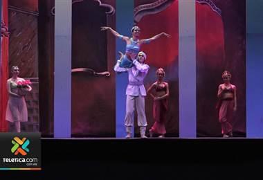 Tres bailarines del ballet nacional de Cuba presentarán 'Jazmín, Aladino y el Genio de la lámpara'