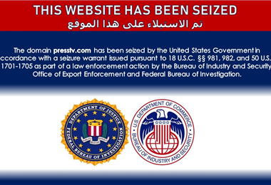 Comunicado del FBI y Departamento de Comercio de EE.UU.